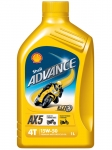 shell-advance-ax5-1l